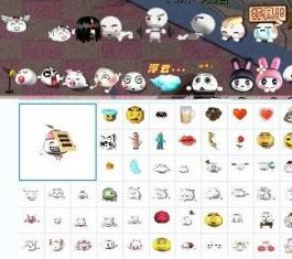 梦幻西游qq表情包 最新版下载_梦幻西游qq表情包_飞翔图片