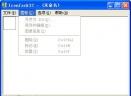 IconJack32v1.0.0.0 中文绿色版