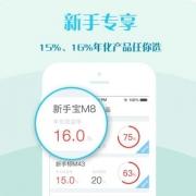 妙资理财 V2.81 安卓版