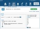 云锁windows版服务器端V2.2.121 官方版