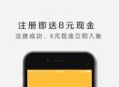 唐三赚微信赚钱V2.0 电脑版