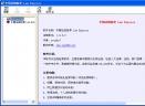 中国法规检索V1.0