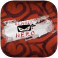 全体古代英雄 V1.0 苹果版