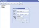 无敌企业名录搜索软件V3.3 绿色免费版