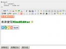 KindEditor(在线HTML编辑器)V4.1.10 官方中文安装版