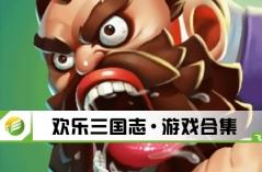 �g�啡���志・游�蚝霞�