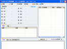 Q宠大乐斗管家辅助 2014V16.8 绿色版
