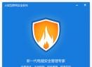 火绒安全实验室V3.0.23.5 官方版