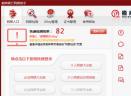 微商银行网银助手V3.0.1.5 官方版