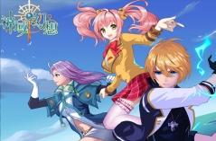 神域幻想·游戏合集