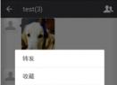 金粉丝一键转发V1.0 安卓版