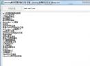 zeroing爱站权重采集器V0.1 免费版