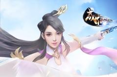 成仙·游戏合集