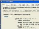 VMware虚拟机配置信息修改工具vm tweakerV0.11 绿色版