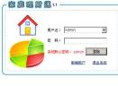 家庭理财通V1.1 简体中文绿色免费版