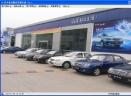 汽车售后服务管理系统V1.1 简体中文绿色免费版