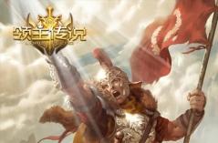 领主传说·游戏合集