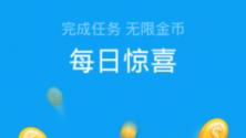 战旗TV直播V2.6.7 安卓版