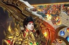 昊天传奇·游戏合集