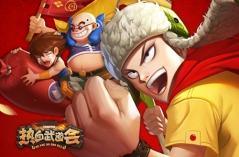 热血武道会·游戏合集
