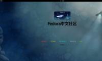 Fedora Workstation正式版下载