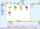学生记账软件V2.2.0.8 简体中文绿色免费版