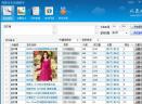 风影京东营销助手V2.7.7.1 官方版