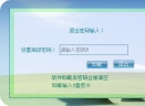 U盘做钥匙开机挂机锁V4.10 简体中文绿色免费版
