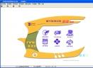 慧尔图书馆管理系统V3.2