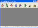 飞鸿VCD出租销售管理系统V4.3