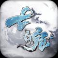 七魄 V1.0.0.4 内购版