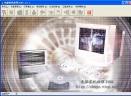电脑装机助理2004V3.1 单机版