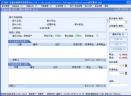音像出租销售管理软件V2.07