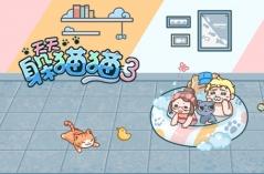 天天躲猫猫3·游戏合集