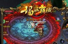 玛法霸域·游戏合集