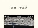 荔枝FM电脑版