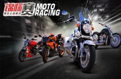 真实公路摩托锦标赛·游戏合集