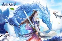 灵剑牧云记·游戏合集