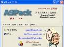 ASPackV2.24 多国语言绿色特别版