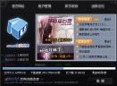 神唱3D网络KTVV2.0.0.1 官方安装版