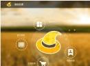 淘宝助理卖家版V5.8.4.0 官方最新版