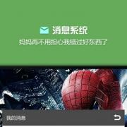 十万个大魔王HD修改器 V3.0.1 安卓版