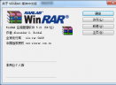 WinRAR 64位中文破解版V5.31 正式版