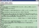 英语语法学习手册V1.5 简体中文绿色免费版
