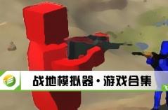 �鸬啬�M器・游�蚝霞�