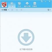 QQ旋风 V4.6.766 官方安装版