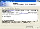 免费客户资料管理软件V1.0 简体中文官方安装版