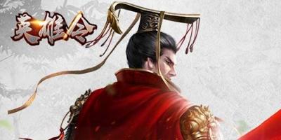 52z飞翔网小编整理了【英雄令·游戏合集】,提供英雄令手游版本、英雄令安卓最新版、英雄令变态版/折扣版下载。游戏采用了类《三国群英传》的战斗方式,即时大型的多人战斗给玩家一个千军万马的战争感受,自由的技能操控给玩家掌控更多的战斗时机。不同的将领,绚丽的技能,华丽的坐骑,多阶的士兵给玩家享受到不同的视觉冲击。