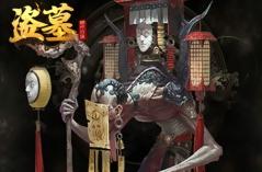 盗墓精绝古城·游戏合集