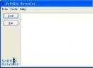 SoftKey RevealerV2.6.3.0 英文免费绿色版